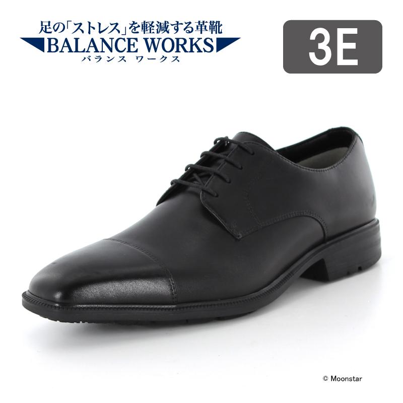 ムーンスター BALANCE WORKS 【送料無料】 メンズ ビジネス シューズ SPH4613SN ブラック moonstar 3E 防水 歩きやすい