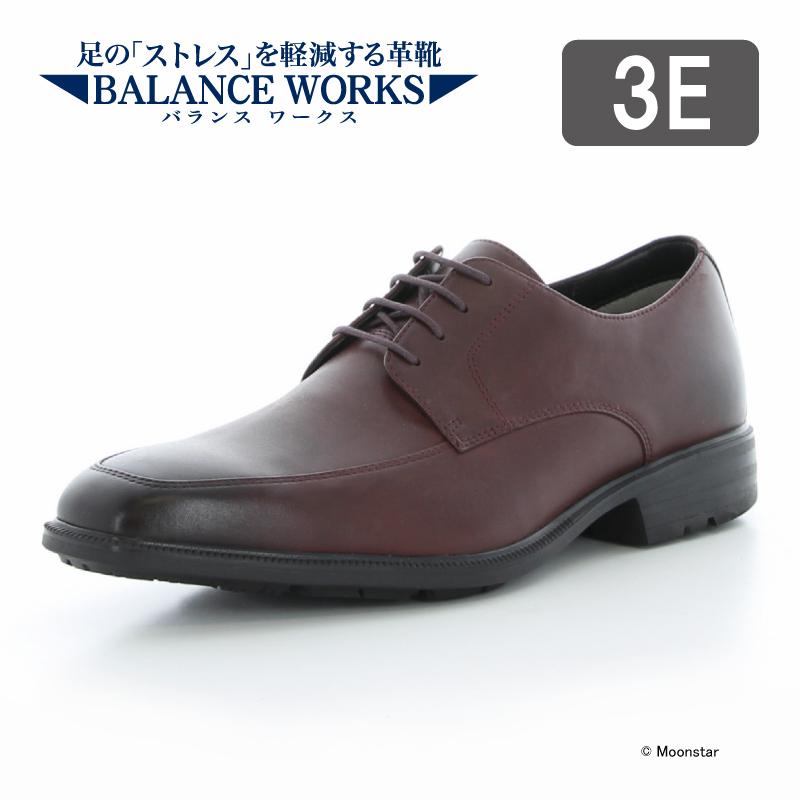 ムーンスター BALANCE WORKS メンズ ビジネス シューズ SPH4614SN ダークブラウン moonstar 3E 防水 歩きやすい バランス ワークス