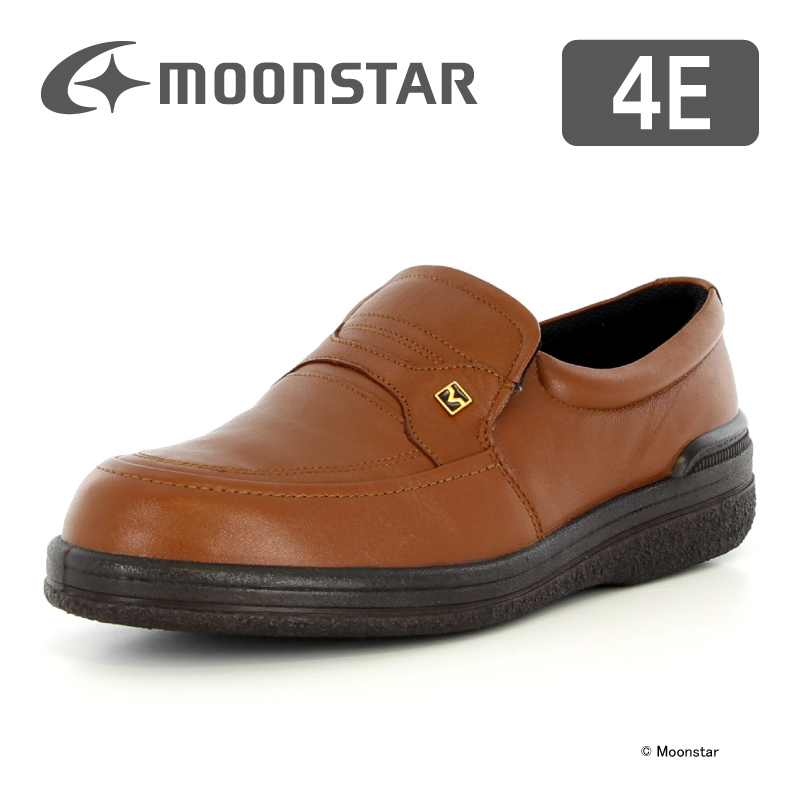 【10%OFFクーポン配布中!】 ムーンスター メンズ ビジネス シューズ SPH3502 ブラウン moonstar 幅広 4E 撥水加工 国産