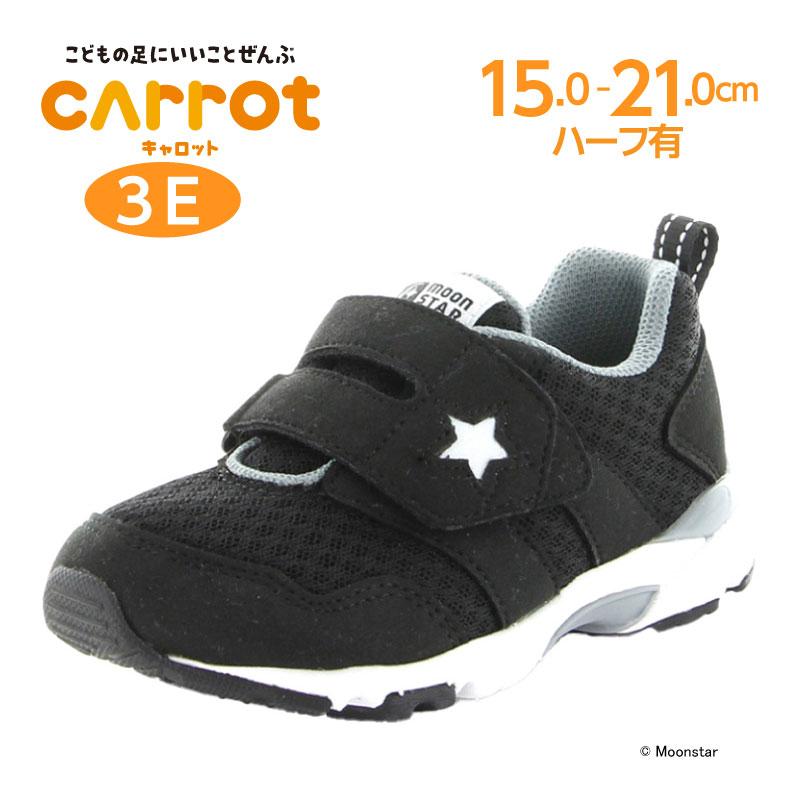 MS C2259 ブラック