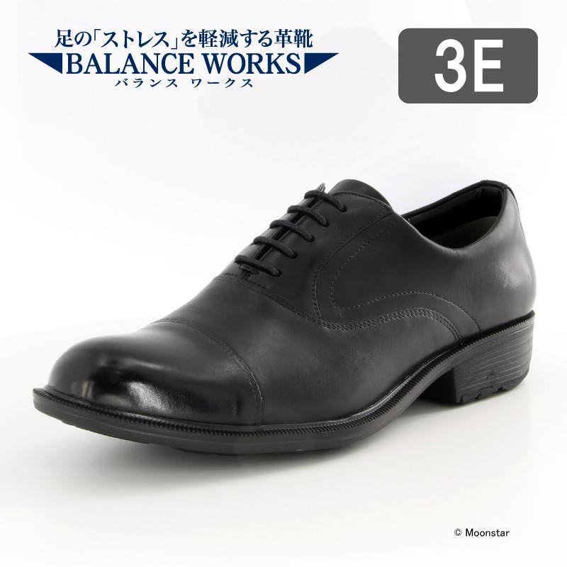 ムーンスター BALANCE WORKS メンズ ビジネス シューズ ビッグサイズ SPH4641TS B ブラック moonstar 3E 歩きやすい バランス ワークス