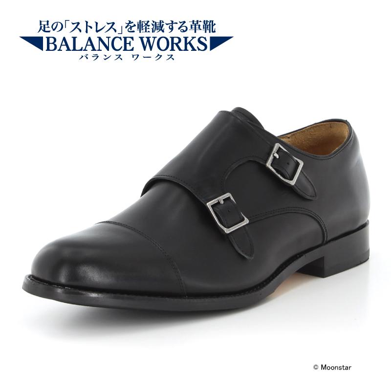 ムーンスター BALANCE WORKS 【秋冬 新作】 メンズ ビジネス シューズ ビッグサイズ BW0102CL B ブラック moonstar 3E 国産 歩きやすい バランス ワークス