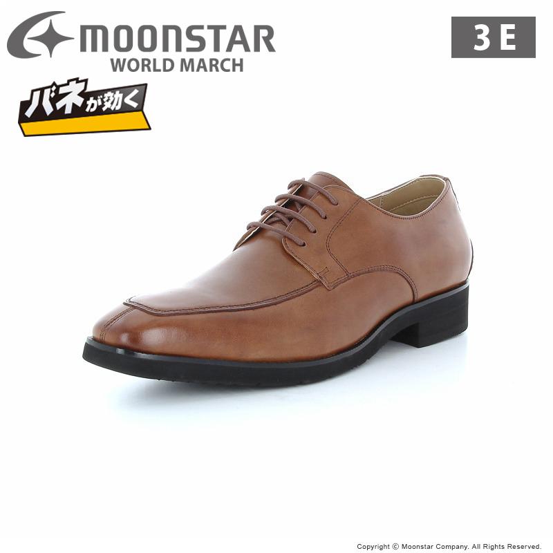 ムーンスター ワールドマーチ 【送料無料】 メンズ ビジネス シューズ WM2073BW ブラウン moonstar 3E