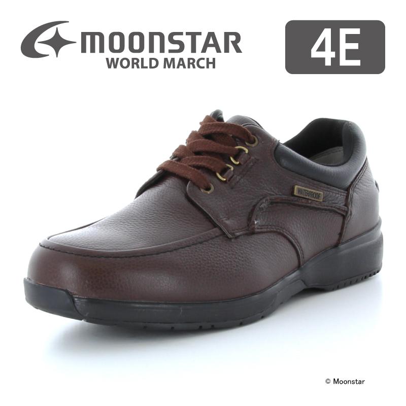 【週末割店内全品10%OFF】【送料無料】【ムーンスター】【紳士靴】ワールドマーチWM2220ダークブラウン