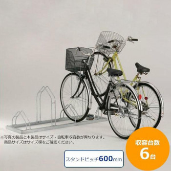 【送料無料】ダイケン 自転車ラック サイクルスタンド CS-ML6 6台用【代引き不可】