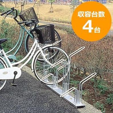 【送料無料】ダイケン 自転車ラック サイクルスタンド CS-HL4 4台用【代引き不可】