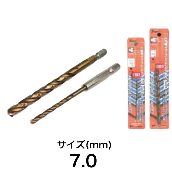 ポンチ不要のXシンニング加工 鉄 アルミ 木材の穴あけに 贈り物 Light ライト精機 Super 六角軸スリーブレード 三枚刃 7.0mm 送料無料お手入れ要らず スーパー 木工 ビット 取寄品 鉄工 diy