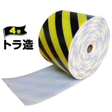 酒井化学 トラ造4巻養生材 安全喚起 角養生 クッションカバー 安全標示