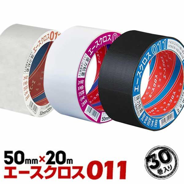 光洋化学 エースクロス011 白・黒 50mm巾×20m 30巻 0.18mm厚 環境に優しく、薄くて丈夫、重ね貼りもできる強力な接着力の片面気密防水テープ 季節を問わず粗面にも強力に接着 剥離紙なしタイプ