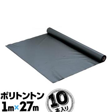 ポリトントン1m×27m10本塗装用 床養生シート トントンシート