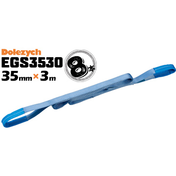 Dolezych社 ドイツ製 ベルトスリングEGS35308本ベルト幅35mm長さ3m両端アイ型 スリングベルト 重量物の吊り下げに webbing sling eye-slings web sling