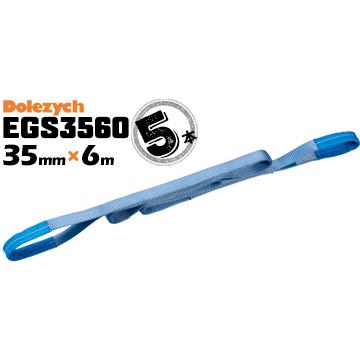 Dolezych社 ドイツ製 ベルトスリングEGS35605本ベルト幅35mm長さ6m両端アイ型 スリングベルト 重量物の吊り下げに webbing sling eye-slings web sling