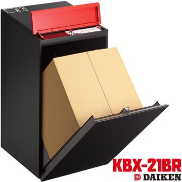 ウケトール KBX-21BR型戸建住宅用宅配ボックス 大容量型個人宅 25kgの荷物に対応 受領印荷物が取出しやすい 前倒れ式扉ロッカー 再配達無用 宅配ロッカー DAIKEN