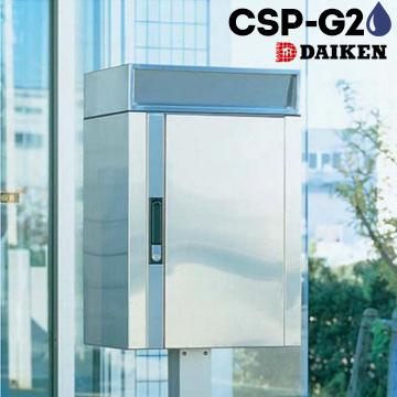 堅実な究極の ポステックCSP-G21台大型郵便ボックススタンドとセット販売:マモルデ店 DAIKEN ダイケン-エクステリア・ガーデンファニチャー