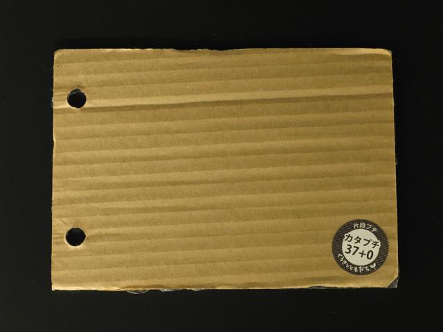片段プチ カタプチ37+0 1200×30m 1本 梱包材 エアパッキン プチプチ シート ロール 梱包資材 保護カバー 割れ物 引っ越し資材 食器 エアークッション 引越し用品 窓 防寒対策