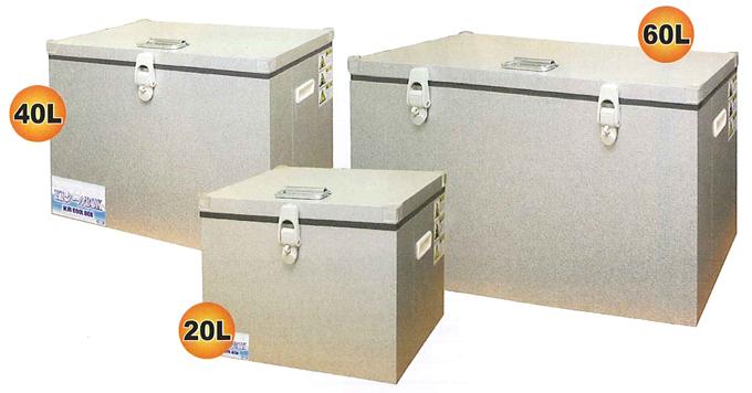 KRクールBOX-S 60L 電源不要で節電対策に効果的、保冷材のみで長時間10℃以下をキープ!
