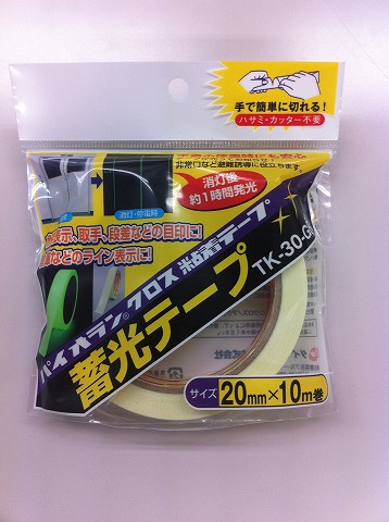 【ポイントUP祭】ダイヤテックス 蓄光テープ TK-30-GR 20mm巾×10m 20巻 停電時の避難誘導に 手切れOK 強粘着