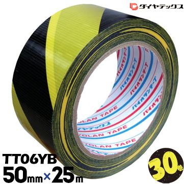 ダイヤテックス 表示テープ ストライプ柄 TT-06-YB50mm巾×25m巻30巻トラ柄の標示テープ 黄と黒のストライプ 安全喚起 危険標示