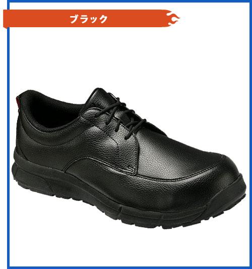 【ポイントUP祭】アシックス asics ウィンジョブCP502 FCP502 管理 監督者用安全靴