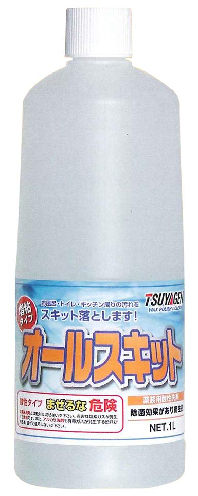 水周りの汚れをスキット落とす!業務用酸性洗剤。 オールスキット1L 12本入 1ケース 増粘タイプなので、壁面でもたれにくく汚れを落とします。 一般洗剤では落ちない頑固なヨゴレもこれ一つでスッキリ!