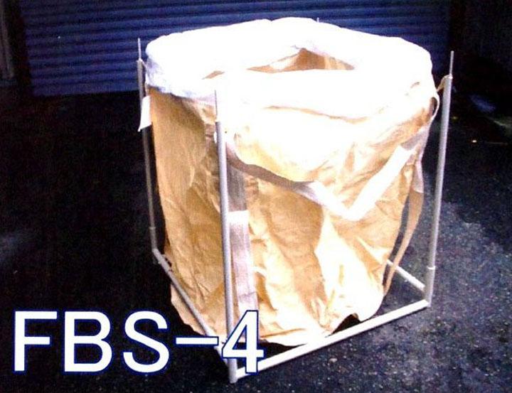 フレコンバッグスタンド 国産品 FBS-4 933W×933D×1050H 組立簡単!頑丈仕様でコンパクトに収納可能 災害 グッズ 用品 組み立て フレキシブルコンテナバッグ 土嚢袋