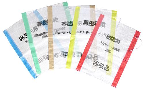 ゴミ分別袋 カラー別文字入り580×880mm500枚100枚単位でアソート可能