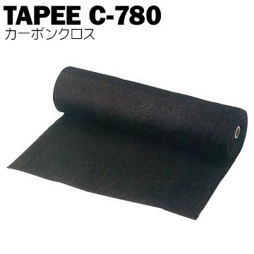 絶対一番安い 萩原工業 TAPEE C-7801×30mHAGIHARA火の粉養生用の廉価版カーボンクロスC種合格品:マモルデ店 カーボンクロス-DIY・工具
