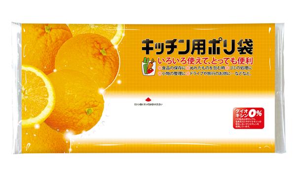 【ポイントUP祭】ピローキッチンポリ袋(50枚入/200セット)生ごみ処理 ピロー包装 冷凍保存パック