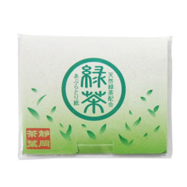 緑茶あぶらとり紙30枚 500個 75×91×4mm油取紙 ノベルティグッズ カテキン配合