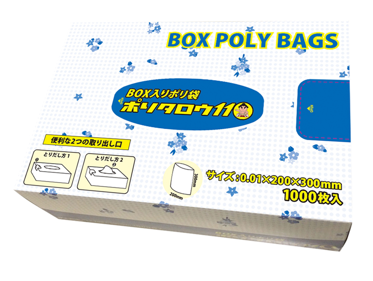 BOXポリ袋・ポリタロウ11号1000枚 0.01×200×300mm 半透明 15個セット