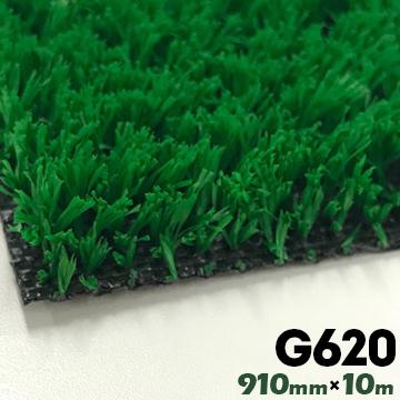 ユニチカ グリーンアイ 人工芝生 ロールG620910mm×10m芝生マット テラス ベランダ 展示会場 中庭 広場