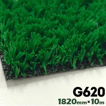 直毛タイプ 人工芝 ロール G620 1820mm×20m芝生マット 屋上緑化 庭 玄関 ゴルフ ベランダ