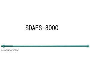 【ポイントUP祭】カナイ 高耐力50フィストアンカーボルトM16 規格:SDAFS-8000 442-1140 15本 基礎 内装 構造金物 土台