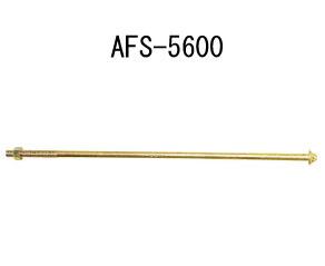 カナイ フィストアンカーボルトM16 AFS-5600 442-1160 20本 基礎 内装 構造金物 土台