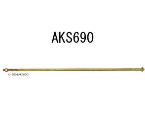 カナイ 笠形アンカーボルトM16 AKS690 442-1690 15本 基礎 内装 構造金物 土台