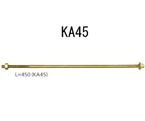 カナイ 笠形アンカーボルトM12 KA45 442-1645 50本 基礎 内装 構造金物 土台