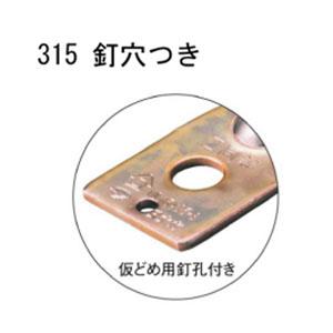 タナカ 新腰高羽子板(釘穴つき) (315) L=340mm 441-6034 50本 基礎 内装 構造金物 土台