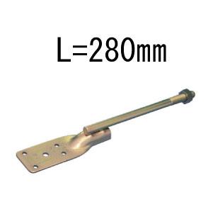 タナカ 腰高羽子板 匠 L=280mm 441-6028 50本 基礎 内装 構造金物 土台