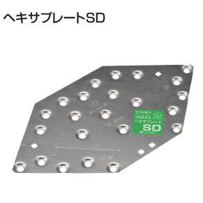 タナカ ヘキサプレートSD (170×170×t0.6mm) 441-8530 50個 基礎 内装 構造金物 土台