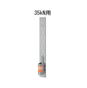 タナカ ビスどめホールダウンU 35kN用 441-0635 25個 基礎 内装 構造金物 土台