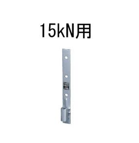 タナカ ホールダウンU 15kN用 441-0515 20個 基礎 内装 構造金物 土台