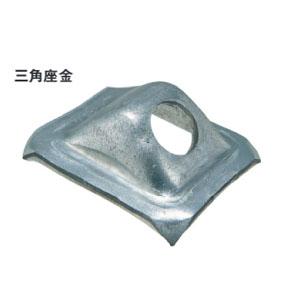 カネシン 矩(かね)座金 三角座金 型番:WK 440-4480 400個 基礎 内装 構造金物 土台