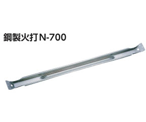 カナイ 鋼製火打N-700 N-700 442-0086 10本 基礎 内装 構造金物 土台