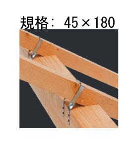 カネシン たる木クランプ・2 45×180 200個 440-8618 基礎 内装 構造金物 土台