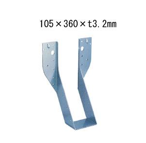 カナイ ビス止め耐震梁受け金物 肩掛けなし 梁寸法105巾 105×360×t3.2mm 6個 442-2654 基礎 内装 構造 土台