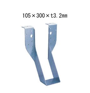 カナイ ビス止め耐震梁受け金物 肩掛けあり 梁寸法105巾 105×300×t3.2mm 6個 442-2642 基礎 内装 構造 土台