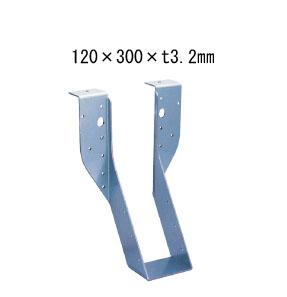カナイ ビス止め耐震梁受け金物 肩掛けあり 梁寸法120巾 120×300×t3.2mm 6個 442-2647 基礎 内装 構造 土台