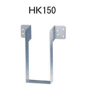 タナカ 大引き補強金物 HK HK150 20個 441-9800 基礎 内装 構造 土台