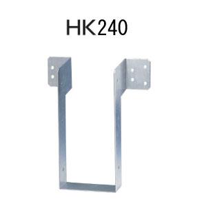 タナカ 大引き補強金物 HK HK240 20個 441-9803 基礎 内装 構造 土台