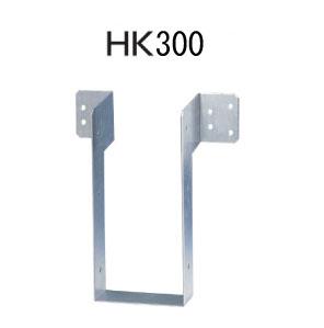 タナカ 大引き補強金物 HK HK300 20個 441-9805 基礎 内装 構造 土台